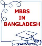 MBBS in Bangladesh